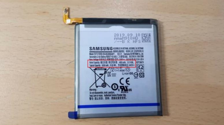 samsung galaxy s11 pin 5000mah 1