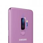 Bộ hai kính cường lực camera sau Galaxy S9 hiệu Basues