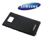 Nắp lưng cho Galaxy S2 I9100