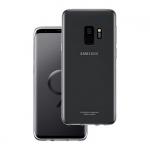 Ốp lưng silicon Galaxy S9 chính hãng
