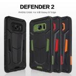 Ốp lưng Galaxy Note 7 hiệu Nillkin Defender