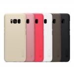 Ốp lưng Galaxy S8 Plus hiệu Nillkin