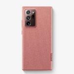 Ốp lưng vải Galaxy Note 20 Ultra Kvadrat chính hãng