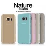 Ốp lưng Silicone Samsung Galaxy S7 chính hãng Nillkin