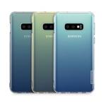 Ốp silicon Galaxy S10E Nillkin